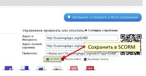 learnapps